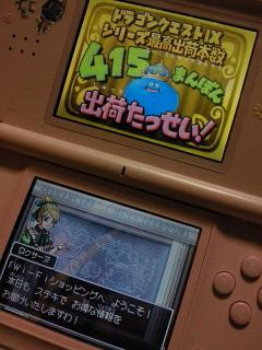 NEC_3502.jpg